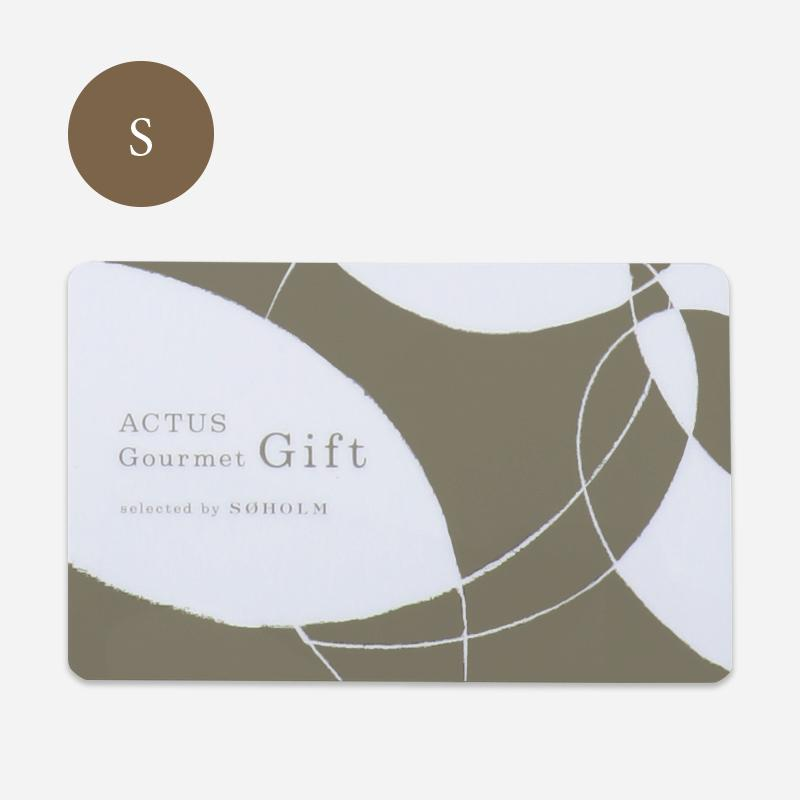 ACTUS Gourmet Gift SOIL/ブラウン