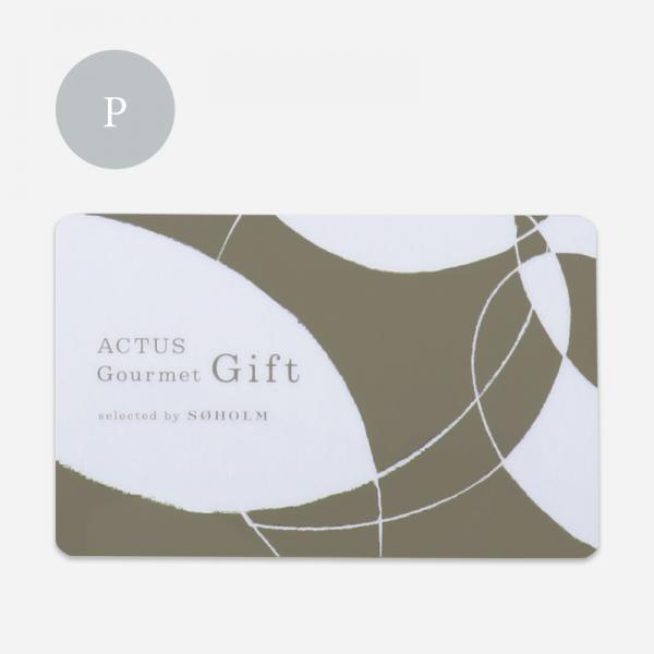 ACTUS Gourmet Gift PLATINUM/シルバー