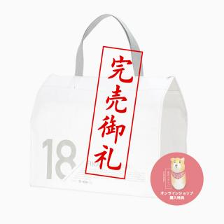 <12/8 昼 12時予約開始>LIMITED BOX 2018 FIKA(福袋)