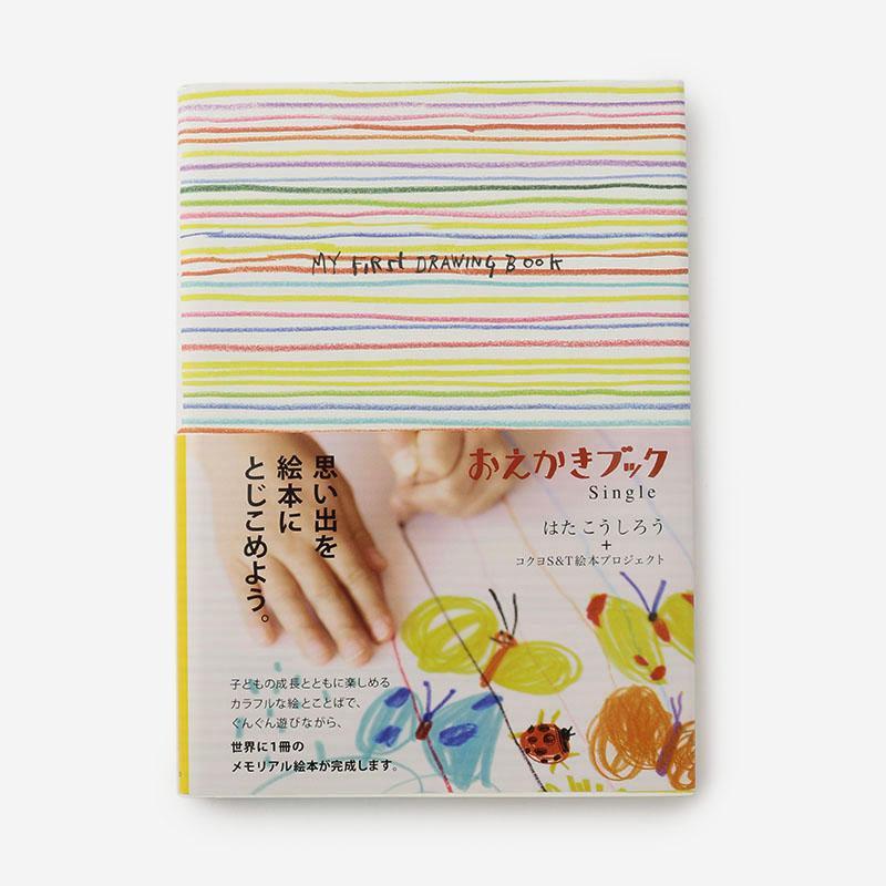 WORK&CREATE お絵描きブック