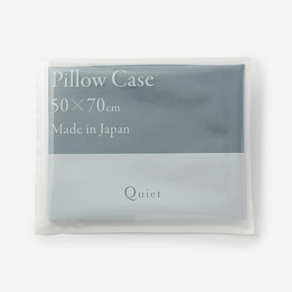 EASY COTTON ピローケース 50×70 NIGHT WAVES