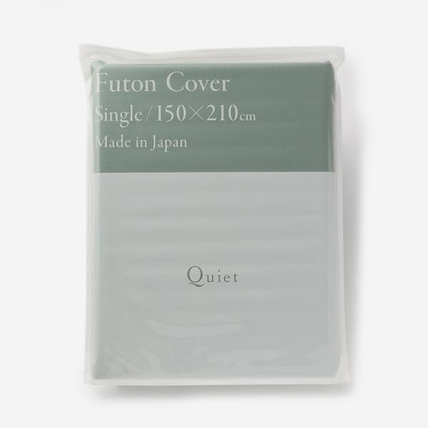 EASY COTTON 布団カバー(シングル) 150×210 MOSS GREEN