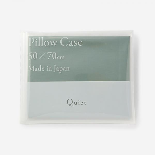 EASY COTTON ピローケース 50×70 MOSS GREEN