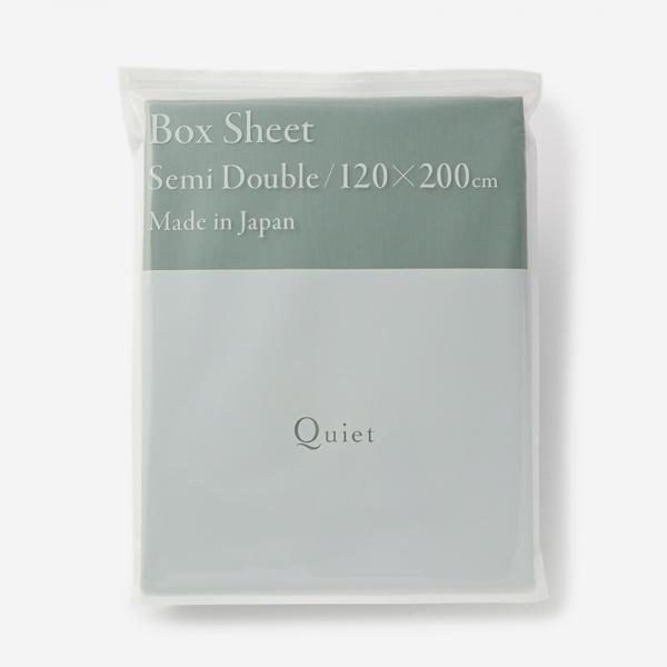 EASY COTTON フィットシーツ(セミダブル) 120×200×32 MOSS GREEN