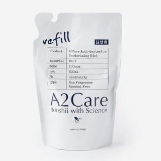 A2Care 300ml(詰替用)