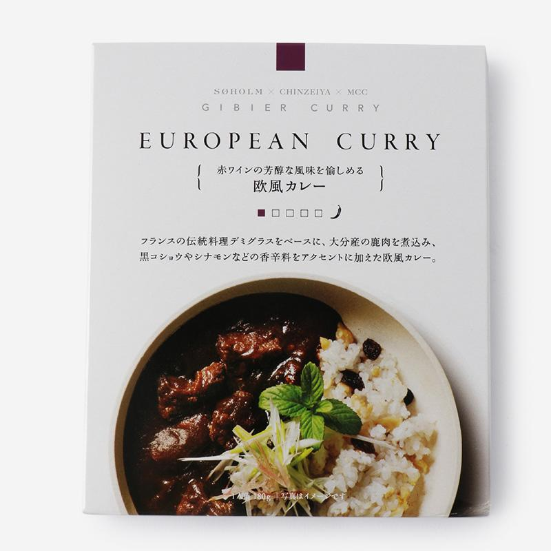 SOHOLM CURRY 欧風カレー