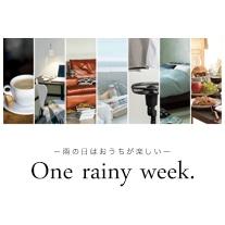 One rainy week -雨の日はおうちが楽しい