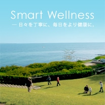 Smart Wellness