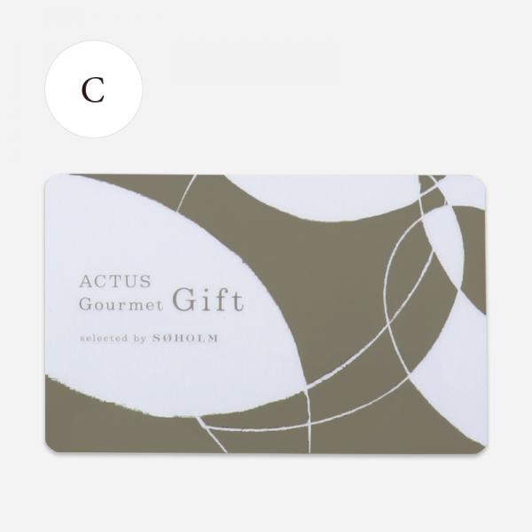 ACTUS Gourmet Gift CLOUD/ホワイト