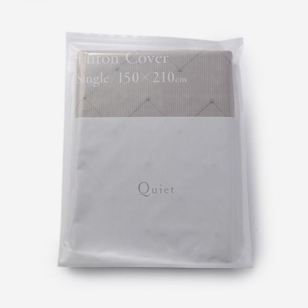 EMBROIDERED 布団カバー(シングル) 150×210 SAGE GREEN