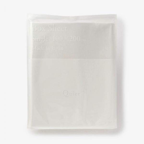 CASUAL COTTON フィットシーツ(シングル) 100×200×32 DAWN CLOUD
