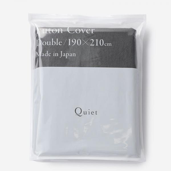 HALF&HALF 布団カバー(ダブル) 190×210 BLACK SHADOW