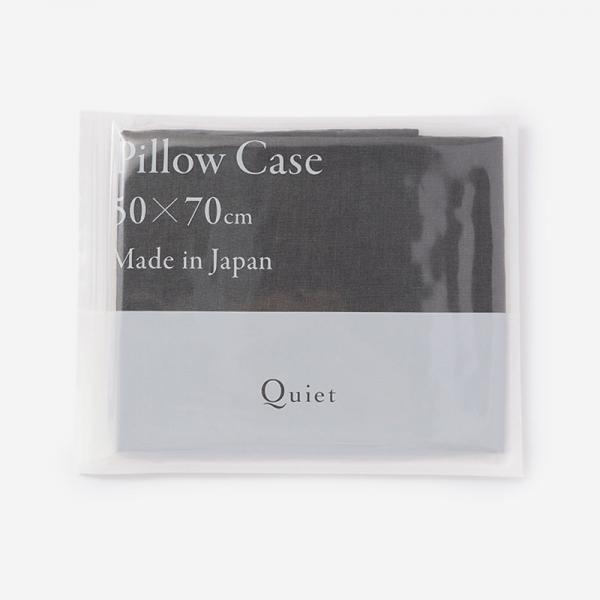 HALF&HALF ピロ―ケース 50×70 BLACK SHADOW