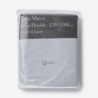 WASH LINEN フィットシーツ(セミダブル) 120×200×32 BLACK SHADOW