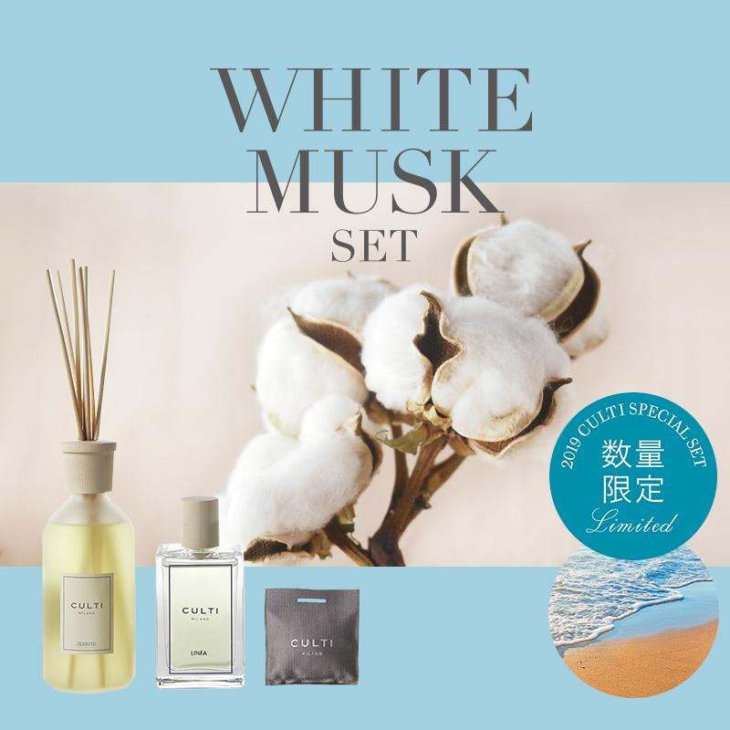 2019 CULTI LIMITED BAG <WHITE MUSK SET>