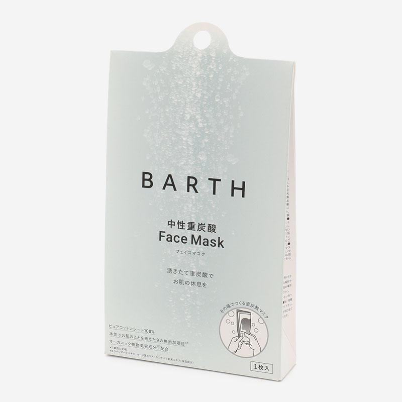 TWO BARTH フェイスマスク 1PCS