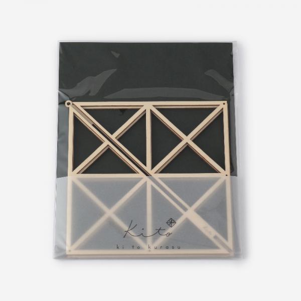 Kito 木製オーナメント 1001 Lサイズ