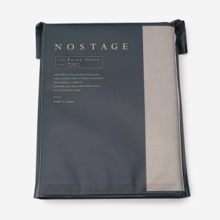 オーガニックコットンヘリンボーン 布団カバー(シングル) 150×210 カーキ