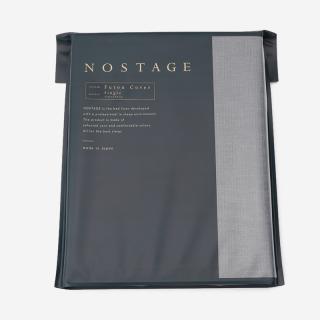 オーガニックコットンヘリンボーン 布団カバー(シングル) 150×210 ネイビー