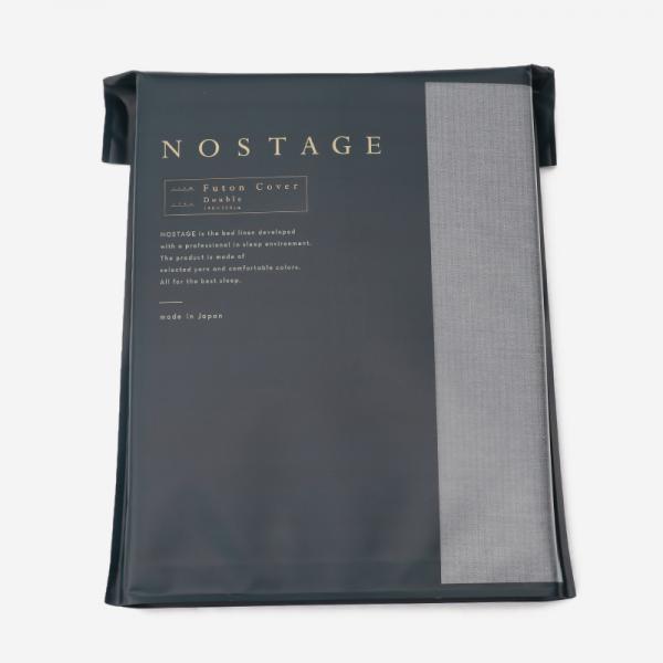 オーガニックコットンヘリンボーン 布団カバー(ダブル) 190×210 ネイビー
