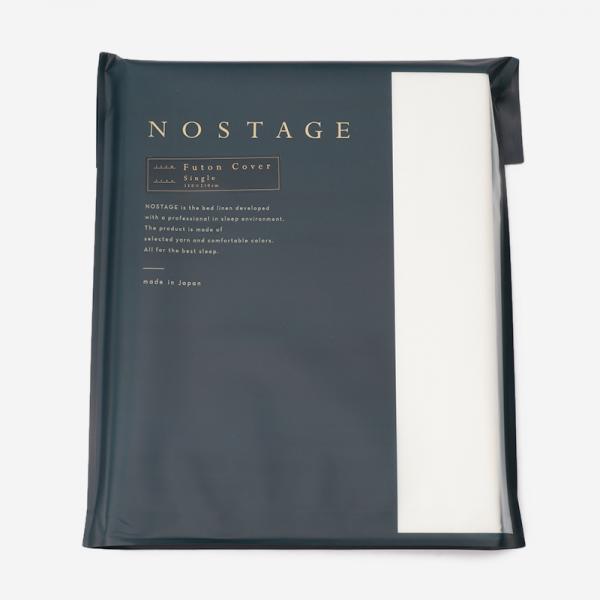 コットンサテン 布団カバー(シングル) 150×210 ホワイト