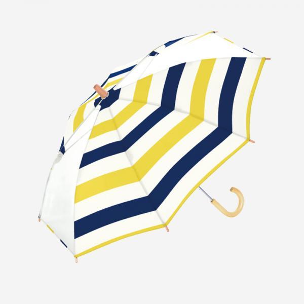 Umbrella 40cm BORDER YELLOW