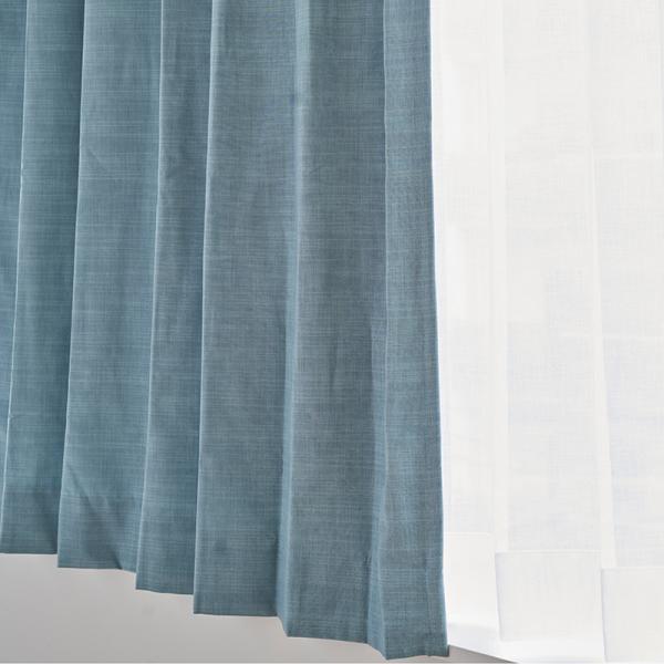 knot weekend ドレープカーテン(遮光) 100×200 ANTWERP BL 7