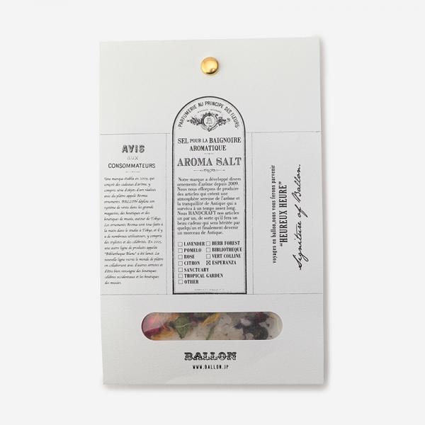 BALLON バスソルトパック エスペランザ