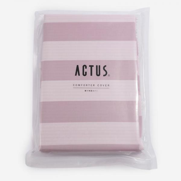 FRISKA 布団カバー(シングル)150×210 ピンク