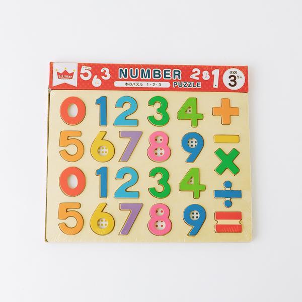 木のパズル 1・2・3
