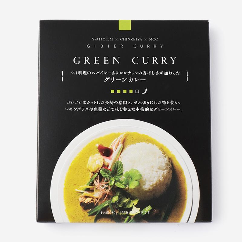 SOHOLM CURRY グリーンカレー