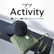 EnjoyActivity