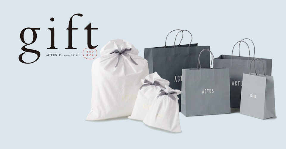 ▼ ACTUS Personal Gift